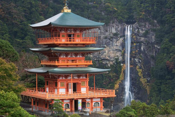 Kumano Kodo. Seiganto-ji pagoda, Nachi falls