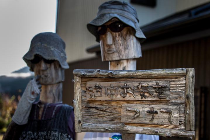 Wooden folk art, Kumano Kodo